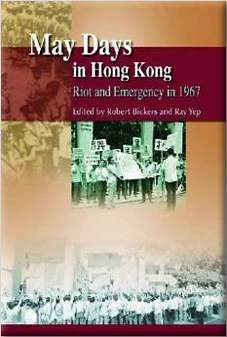 May Days In Hong Kong Riot And Emergency In 1967 border=