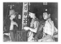 Encounters In Malayan Police Work