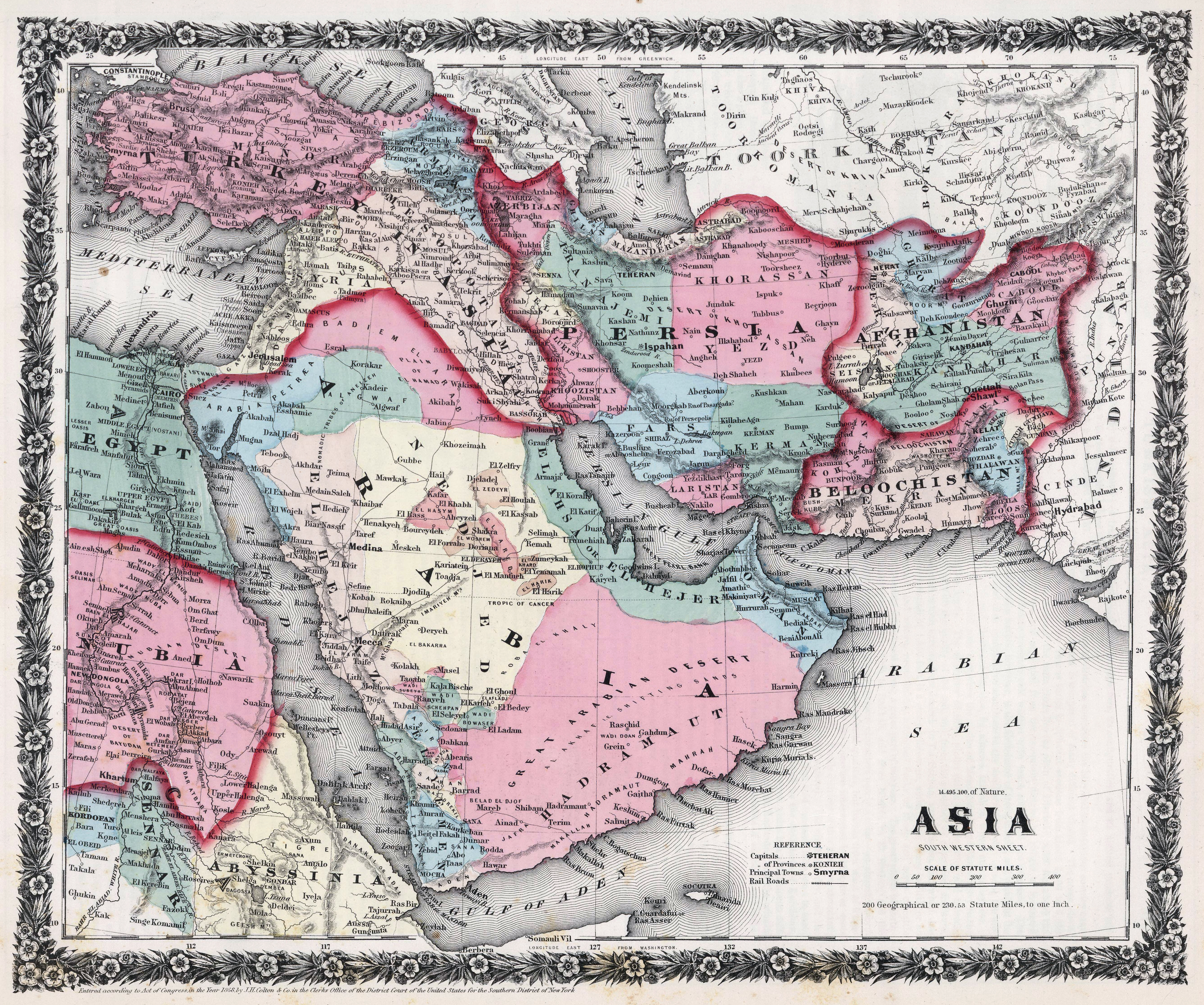 The British Empire and The Middle East Maps