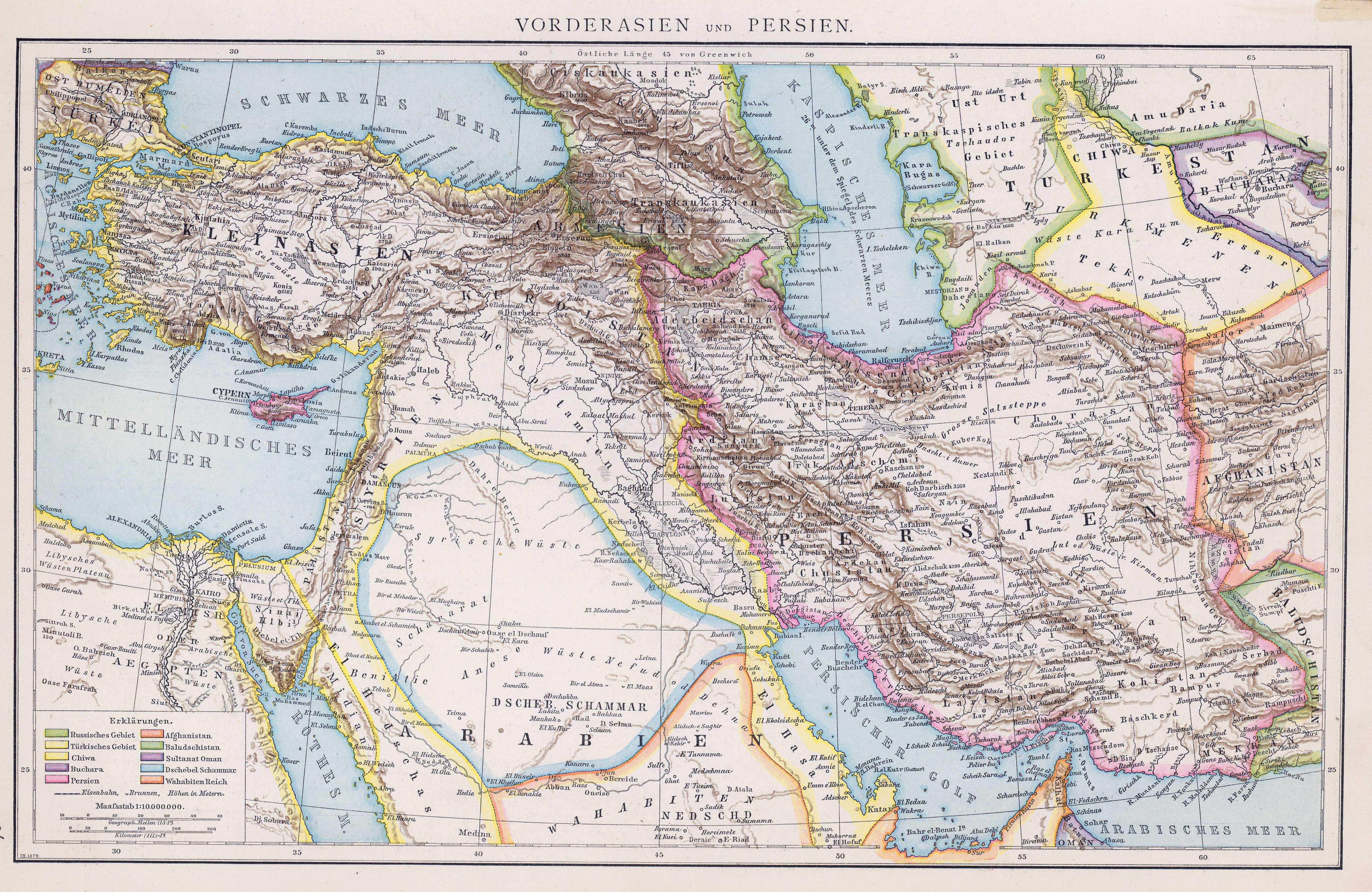 The British Empire And The Middle East Maps - Map of egypt and uk