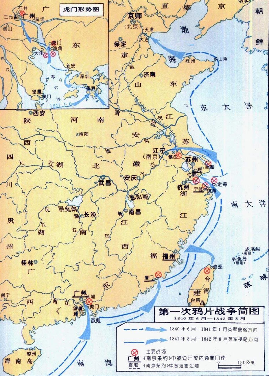 China Empire: Chinese dynasties Essay